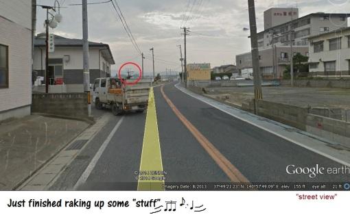 Fukushima_streetview2