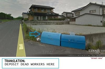 Fukushima_streetview5