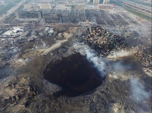 TianjinCrater