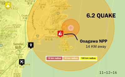 fukushima111216b