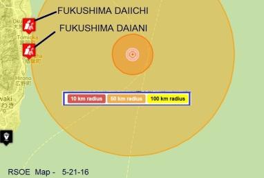 fukushima112116c